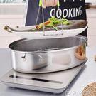 橢圓蒸魚鍋大號家用加厚不銹鋼38cm蒸鍋1層一層長形蒸魚鍋鍋具 鍋     ciyo黛雅