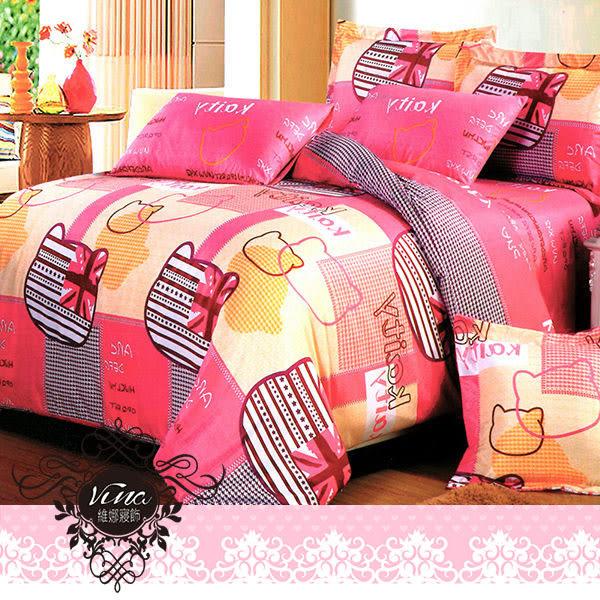 《英倫凱蒂-粉》百貨專櫃精品薄床包組 100%MIT台製舒柔棉-單人(3.5*6.2尺)