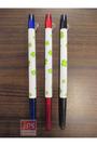 [SKB] G-1503自動中性筆