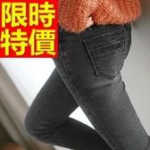 牛仔褲保暖加絨-顯瘦微彈力伸縮修身女長褲子63e37【巴黎精品】