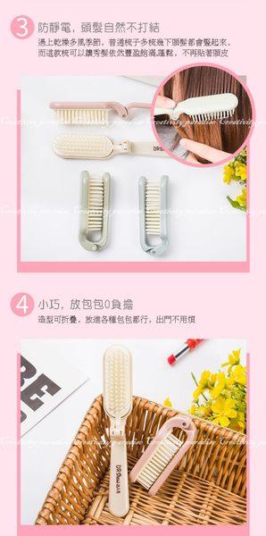 【按摩摺疊梳】柔軟刷齒按摩頭皮梳子 方便隨身攜帶防靜電按摩梳 密齒梳