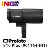【映象攝影】Profoto B10 Plus 單燈組 901164 外拍棚燈 500Ws 佑晟公司貨 閃光燈