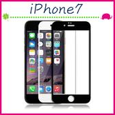 Apple iPhone7 4.7吋 Plus 5.5吋 滿版9H鋼化玻璃膜 螢幕保護貼 全屏鋼化膜 全覆蓋保護貼 防爆 (正面)