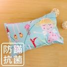 鴻宇 兒童枕 防蟎抗菌纖維枕 公主城堡綠 美國棉授權品牌 台灣製1899