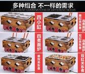 關東煮 魅廚關東煮機器麻辣燙鍋 串串香設備鍋路邊攤魚蛋小吃機器設備『男人範』