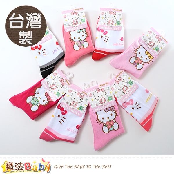 女童襪(兩雙一組,隨機出貨) 台灣製Hello kitty正版5~8歲短襪 魔法Baby