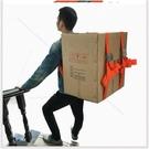 搬家神器 單人款家用繩子冰箱搬運帶重物搬家帶肩帶上下樓送貨背帶TW【快速出貨八折鉅惠】
