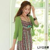 LIYO理優素色針織外套E727004