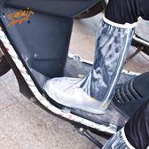 雨鞋 透明防雨鞋套雨天防滑防水成人男電動車摩托車雨靴女加厚長筒高筒【年中慶八五折鉅惠】