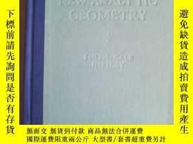 二手書博民逛書店NEW罕見ANALYTIC GEOMETRY 新解析幾何(194