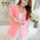 外套 彩黛妃春夏新款韓版女裝時尚短款修身西裝外套女士小西裝女