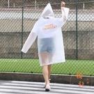 成人雨衣時尚騎行雨衣戶外徒步雨衣【橘社小鎮】