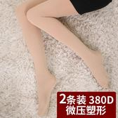 【新年鉅惠】薄款連褲襪中厚絲襪防勾絲女日系