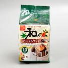 日本和風濾式咖啡-特級 80g/包 (賞味期限:2020.02.25)