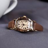 聚利時手錶女時尚潮流方形石英表防水小巧精致學生女表時裝表 智慧e家