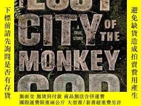二手書博民逛書店The罕見Lost City Of The Monkey GodY256260 Douglas Preston