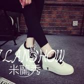 厚底鞋 內增高7cm運動休閒鞋 米蘭shoe