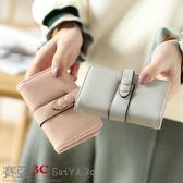 韓國卡片包名片夾