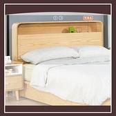 【多瓦娜】小日子5尺床頭箱(附插座) 21152-333001