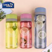 水杯塑料杯子學生水杯隨手杯便攜簡約大容量運動水壺水瓶 月光節85折