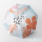 雨傘折疊太陽傘防曬防紫外線遮陽傘便攜學生傘折疊傘【奇趣小屋】