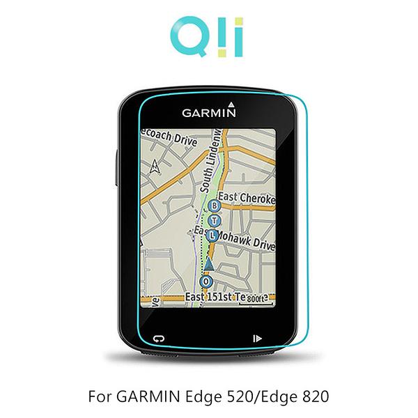 兩片裝 Qii GARMIN Edge 520/Edge 820 玻璃貼 鋼化玻璃貼 自動吸附 2.5D弧邊 保護貼