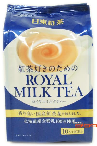【吉嘉食品】日東紅茶 皇家奶茶 1包14公克*10入130元,日本進口,另有抹茶歐雷{4902831502417}[#1]