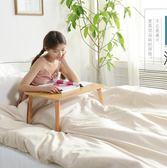 雙十二狂歡購電腦桌做床上用筆記本桌簡約現代可折疊宿舍懶人桌子學習小書桌【奇貨居】