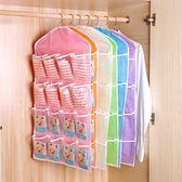 16格門后收納掛袋墻上壁掛式飾品儲物袋內褲襪子衛生巾雜物收納袋