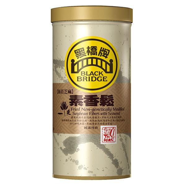 【黑橋牌】300g海苔芝麻素香鬆-大罐