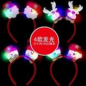 圣誕節裝飾品掛件兒童玩具拍拍圈禮物小禮品頭箍帽子發夾眼鏡頭飾