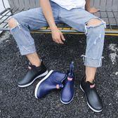 廚房鞋夏季男士雨鞋短筒低幫廚房工作膠鞋防滑防水鞋 伊莎公主