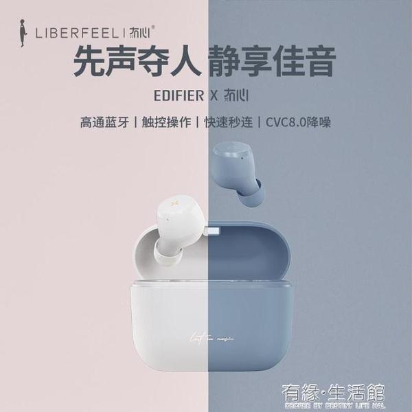 真無線藍芽耳機女生款可愛無線藍芽雙耳入耳式安卓通用有心TWS適用于蘋果華為opp 雙十二全館免運