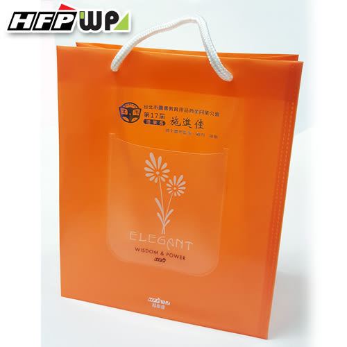 【特價】【客製化100個含燙金】A4購物袋 PP防水耐重 HFPWP台灣製   315-BR100