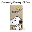 SNOOPY 彩繪皮套 [相逢] Samsung Galaxy J3 Pro (5吋) 史努比【正版授權】
