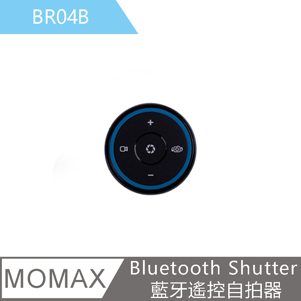 【MOMAX】Bluetooth Shutter 藍牙遙控自拍器BR04B