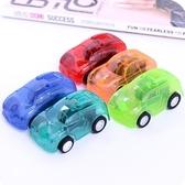 兒童玩具車可愛卡通迷妳回力汽車精致小巧便攜車【聚可愛】