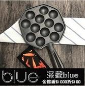 章魚丸子烤盤 點心機家用DIY無涂層不黏鍋蝦扯蛋魚丸模具WY[【全館免運】]