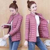棉衣女士短款年新款冬季輕薄棉服時尚媽媽小外套