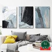 【單幅】現代抽象背景墻畫北歐餐廳臥室床頭掛畫壁畫【福喜行】