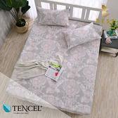 天絲床包二件組 單人3.5x6.2尺 狄安娜 100%頂級天絲 萊賽爾 附正天絲吊牌 BEST寢飾