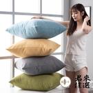 單個 素色棉麻抱枕套不含芯沙發靠背墊靠枕40*40 45*45【君來佳選】