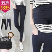 【五折價$335】糖罐子口袋車線內刷毛縮腰窄管褲→現貨(S-L)【KK5638】
