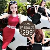克妹Ke-Mei【AT58435】泰國潮牌 復古電繡撞色圖騰收腰針織洋裝