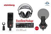 【音響世界】Steinberg UR22 MRII最新二代機》究極版錄音套組》限量超越頂級配備