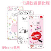 【SZ93】iPhone 6s鋼化膜 卡通史努比小新軟邊鋼化膜 iPhone 7/8 plus 鋼化玻璃膜 螢幕貼 保護貼