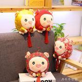 春節中國結掛件 豬年吉祥物新年過年年貨裝飾品創意客廳布置掛飾 千千女鞋
