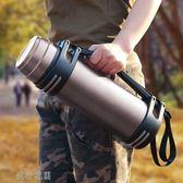 2L大容量保溫杯男女保溫壺暖熱水瓶戶外便攜車載旅行水壺升1000ml 流行花園