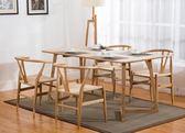 聖誕狂歡 尚遠中式餐椅實木西餐廳椅子北歐咖啡廳椅家用原木電腦椅Y椅靠背