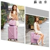 行李箱 萬向輪旅行箱登機箱20寸